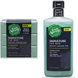 Irish Spring Signature Hydrating Body Wash, 15 Ounce + Irish Spring Signature Hydrating Bar Soap, 6oz, 3 Count