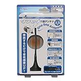 ワンセグ外部アンテナ(PSPワンセグチューナー/DSテレビ/その他対応機器用)