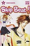 echange, troc Nakamura Yoshiki - Skip Beat !, Tome 6 :