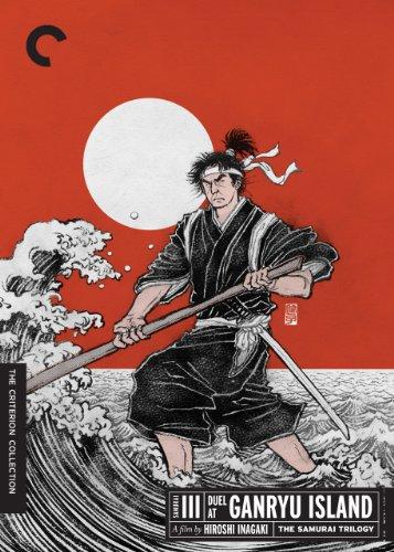 Самурай 3: Поединок на острове / Miyamoto Musashi kanketsuhen: kett Ganryjima / Samurai III: Duel at Ganryu Island (1956) BDRip 720p