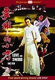 Love and Sword (The Samurai)