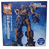 Bumblebee Transformers DOTM SCI-FI Revoltech Series No.038 Action Figure
