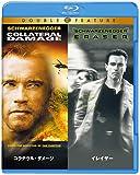 コラテラル・ダメージ/イレイザー Blu-ray (初回限定生産/お得な2作品パック)