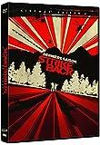 Strike Back : Project Dawn - Cinemax Saison 4 (dvd)