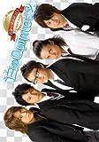「名前で呼ぶなって!」ensembleシリーズ 白のQuintet -2- [DVD] (商品イメージ)