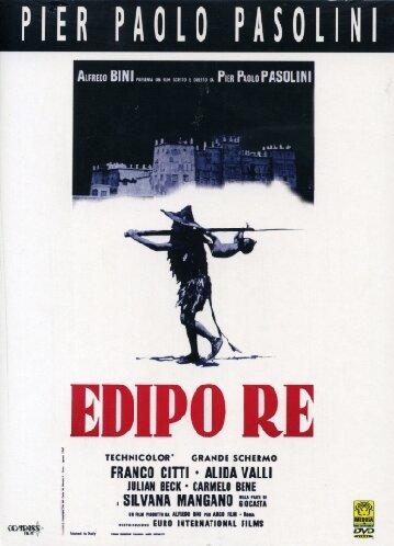 Edipo Re [Italia] [DVD]