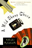 A Wild Sheep Chase: A Novel (Contemporary Fiction, Plume) by Haruki Murakami