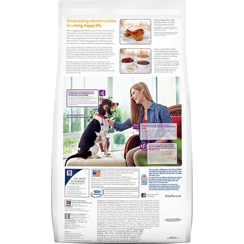 Hill's Science Diet Adult Large Breed Dry Dog Food Bag, 38.5-Pound_Image2