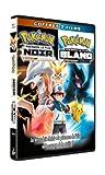 amazon jaquette Pokémon, volume 14  : Le film Noir - Victini et Reshiram / Le film blanc - Victini et Zekrom (2 DVD)