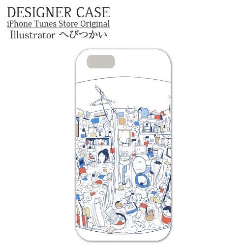 iPhone6S/6ハードケース◇「一人暮らし練習中」イラストレーター・へびつかい スマホケースカバー4.7インチ