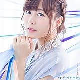 水瀬いのりの2ndシングル「harmony ribbon」CMムービー