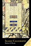 img - for Islamic Calligraphy book / textbook / text book