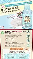 ETUDE Skin toner Wonder Pore Freshener 500ml-2014 NEW + Cotton Pad 50pcs made by Etude House