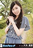 AKB48 公式生写真 心のプラカード 劇場盤 誰かが投げたボール Ver. 【大矢真那】