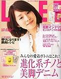 LEE (リー) 2011年 03月号 [雑誌]