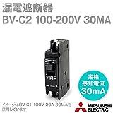 三菱電機 BV-C2 30A 30MA 漏電遮断器 (分電盤用) (分岐回路用) (高調波・サージ対応形) (2P2E) NN