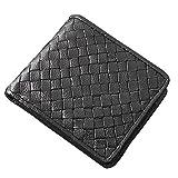[銀座ボルドー] 牛革 編み込み 二つ折り財布 エンボス加工 GB-2 (黒・ブラック)