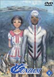 ∀ガンダム 8 [DVD]
