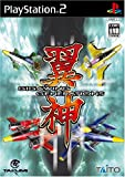 echange, troc Giga Wing Generations [Import Japonais]