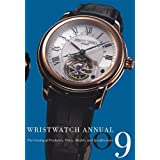 Wristwatch Annual 2009: The Catalog of Producers, Prices, Models, and Specifications (Wristwatch Annual): The Catalog of Producers, Prices, Models, and Specifications (Wristwatch Annual)by Peter Braun