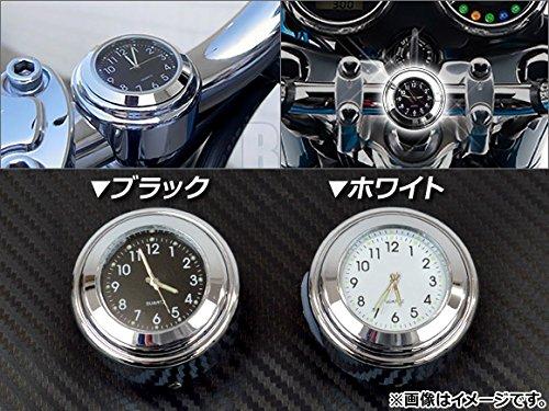 ap-clock-7-8-1-inches-handle-general-purpose-waterproof-white-ap-bpcl-wh