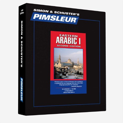 Pimsleur Arabic (Eastern) Level 1 CD: Learn to Speak and Understand Eastern Arabic with Pimsleur Language Programs (Comprehensive)