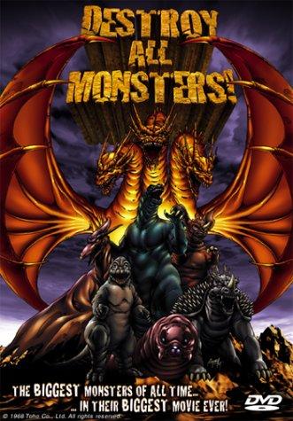 Kaiju soshingeki / Destroy All Monsters / Уничтожить всех монстров / Годзилла - Парад монстров (1968)