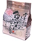 【精米】新潟県魚沼産 特別栽培米白米 雪蔵氷温熟成 こしひかり 2kg 平成28年産