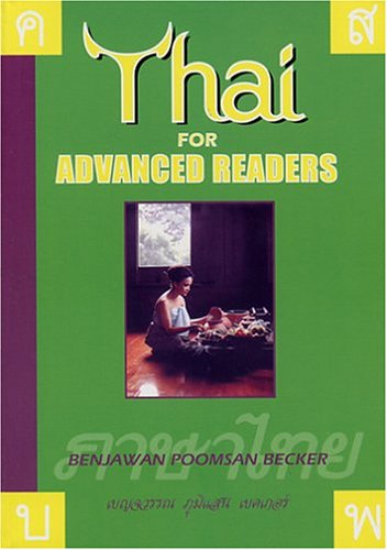 thai-for-advanced-readers