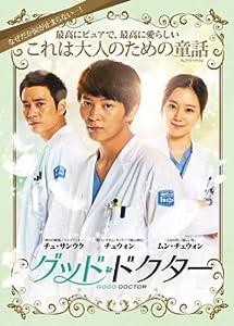 グッド・ドクター DVD-BOX 1