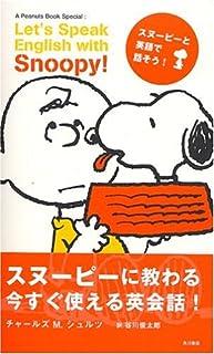 スヌーピーと英語で話そう!