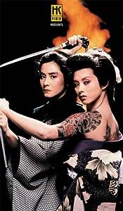 Hideo Gosha, Le maître des films de sabre - Vol.2 - Coffret 4 DVD [inclus 1 livret Collector]