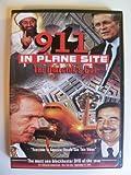 911: In Plane Site (Director's Cut)
