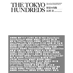 THE TOKYO HUNDREDS ���h�̏ё� Directed by NEIGHBORHOOD 20th ANNIVERSARY ISSUE
