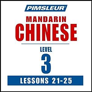 Chinese (Mandarin) Level 3 Lessons 21-25 Speech