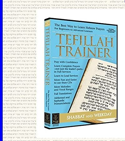 Tefillah Trainer - This software will make you an expert in Hebrew Prayers. Weekday & Shabbat - PC & Mac CD-ROM