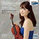 ショスタコーヴィチ:ヴァイオリン協奏曲第1番、他