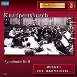ブルックナー:交響曲第8番ハ短調 (Bruckner : Symphonie Nr.8 / Hans Knappertsbusch, Wiener Philharmoniker / 1961 Live) [2CD]