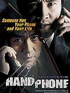 Handphone (English Subtitled) by Kim Han-min