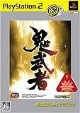 echange, troc Onimusha (PlayStation2 the Best)[Import Japonais]