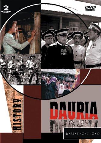 / Даурия (1971)