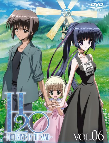 H2O~FOOTPRINTS IN SAND~ 限定版 第6巻