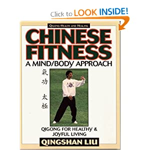 Chinese Fitness: A Mind/Body Approach-Qigong for Healthy and Joyful Living (Qigong – Health & Healing) [Paperback] — by Qingshan Liu
