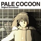 「ペイル・コクーン」オリジナル・サウンドトラック