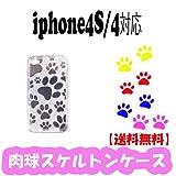 【送料無料】iphone4s/4対応!肉球クリアケース/猫の足跡/クリアホワイトケース/nikukyu保護カバー