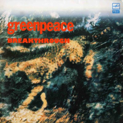 Aswad - Greenpeace - Zortam Music