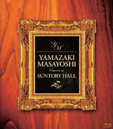 Concert at SUNTORY HALL [Blu-ray]