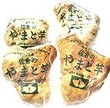 名産品 高品質 大和芋 こだわり職人の粘り技 (約2kg)
