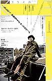 ユリイカ 2015年10月臨時増刊号 総特集◎KERA/ケラリーノ・サンドロヴィッチ -有頂天、ナゴムレコード、ナイロン100℃・・・