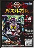 仮面ライダーキバ パズルガム  1BOX (食玩)